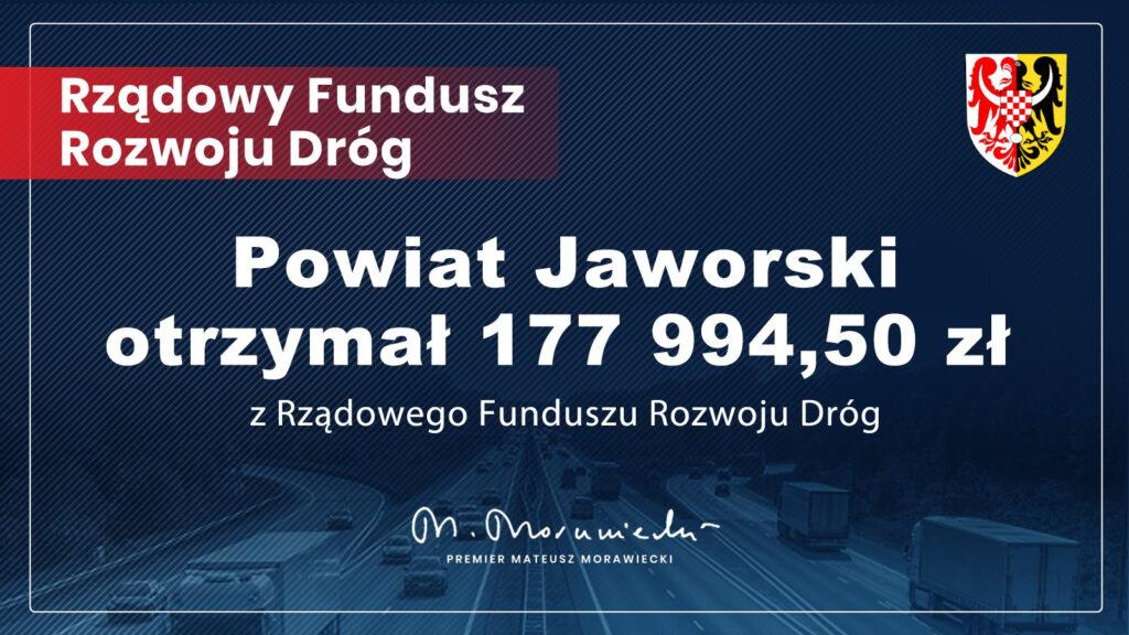Mini Rondo w Jaworze coraz bliżej